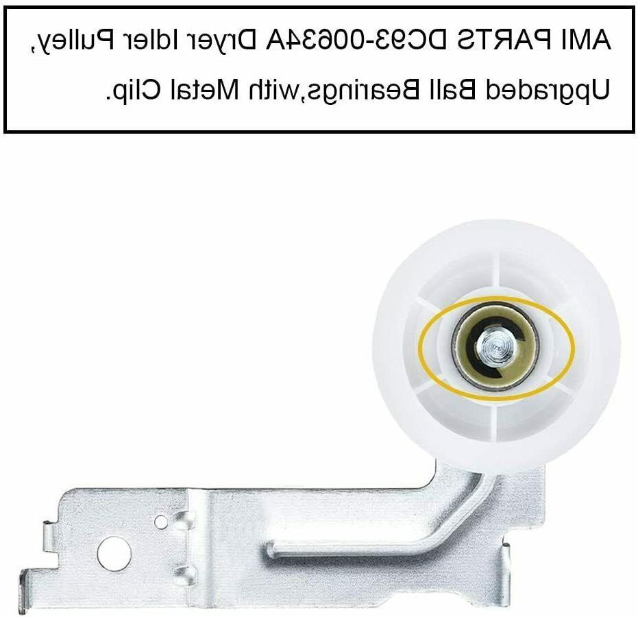 AMI Dryer Compatible for